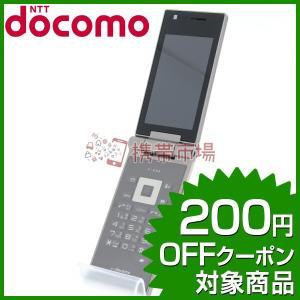 docomo P-09A GOLD 美品 Bランク 中古 本体 保証あり 白ロム ガラケー あすつく対応  0212|smartphone