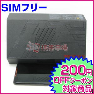 【製造年月・製造番号】:記載なし 351555100737582 【付属品】 USB ACアダプター...