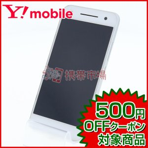 Ymobile 604SH S1 Android One ホワイト  スマホ 本体  中古  美品 ...
