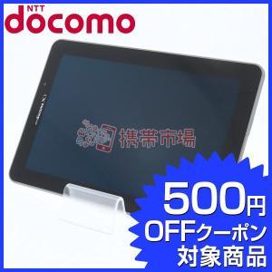 docomo SC-01E GALAXY Tab 7.7 Plus Light Silver 美品 A+ランク 中古 保証あり 白ロム タブレット あすつく対応  1219|smartphone