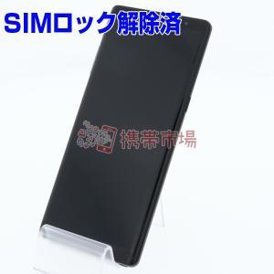 SIMフリー docomo SC-01K Galaxy Note 8 ミッドナイトブラック 美品 A...