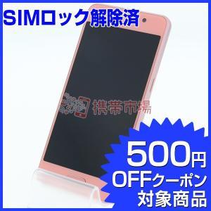 SIMフリー docomo SC-04J Galaxy Feel Opal Pink 美品 Aランク 中古 本体 保証あり 白ロム スマホ あすつく対応  0130|smartphone
