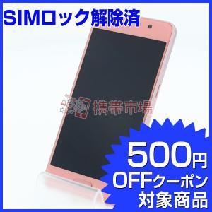 SIMフリー docomo SC-04J Galaxy Feel Opal Pink 美品 Bランク...