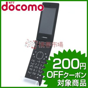 docomo SH-03E Black 美品 Aランク 中古 本体 保証あり 白ロム ガラケー あすつく対応  0121|smartphone