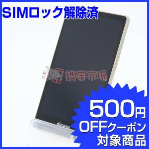 SIMフリー docomo SH-04G AQUOS EVER Gold 美品 Bランク 中古 本体...