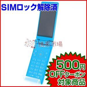 SIMフリー docomo SH-06G AQUOS ケータイ Blue Green  ガラケー 本...