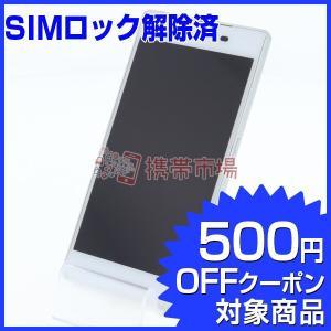 SIMフリー docomo SO-01H Xperia Z5 White  C+ランク 中古 本体 保証あり 白ロム スマホ あすつく対応  0103|smartphone