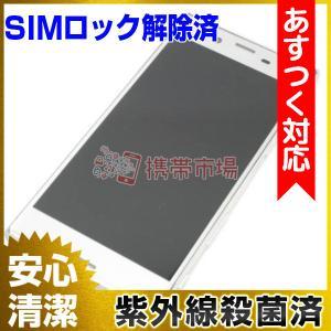 SIMフリー docomo SO-01J Xperia XZ Platinum  C+ランク 中古 ...