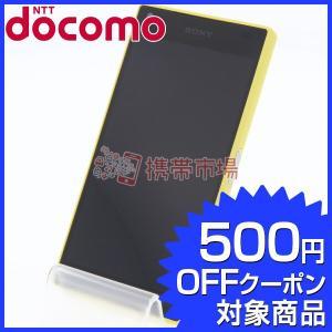 docomo SO-02H Xperia Z5 Compact Yellow 美品 Bランク 中古 本体 保証あり 白ロム スマホ あすつく対応  0116|smartphone