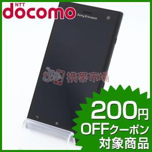 docomo SO-03D Xperia acro HD Black  C+ランク 中古 本体 保証あり 白ロム スマホ あすつく対応  0219|smartphone