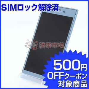 SIMフリー docomo SO-03J Xperia XZs Ice Blue 美品 Bランク 中古 本体 保証あり 白ロム スマホ あすつく対応  1227|smartphone