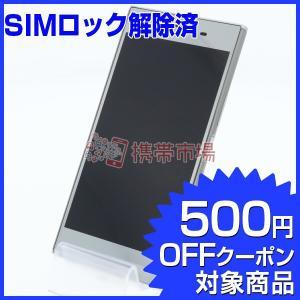 SIMフリー docomo SO-04J Xperia XZ Premium Luminous Chrome 美品 Bランク 中古 本体 保証あり 白ロム スマホ あすつく対応  1219 KIZ|smartphone