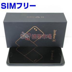 【製造年月・製造番号】:記載なし 357681082036647 【付属品】 USB ACアダプター...