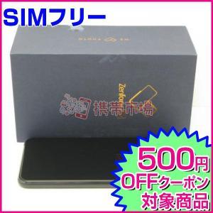 【製造年月・製造番号】:記載なし 355944096133269 【付属品】 USB ACアダプター...