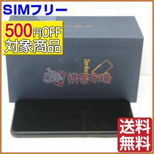 【製造年月・製造番号】:記載なし 355944091452789 【付属品】 USB ACアダプター...