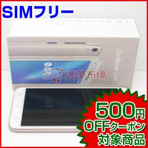 SIMフリー ZenFone Live (ZB501KL) シャンパンゴールド  スマホ 中古  美...