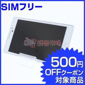 SIMフリー ZenPad 7.0 (Z370KL) シルバー  タブレット 中古  保証あり C+...