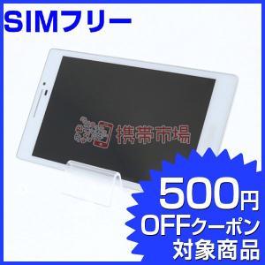 SIMフリー ZenPad 7.0 (Z370KL) シルバー  タブレット 中古  美品 保証あり...