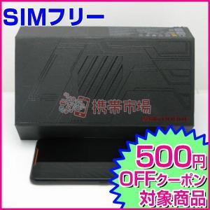 【製造年月・製造番号】:記載なし 351555101586145 【付属品】 USB ACアダプター...