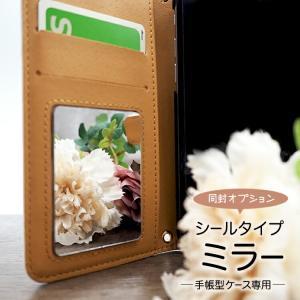 ミラー 鏡 シール 手帳型と購入 ポリカーボネート カード iPhoneケース アイフォン iPho...