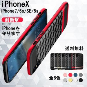 最新型iPhoneX入荷 iPhone7/8 iPhone7/8Plus iPhone6/6s iP...