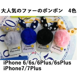 iPhone7/7Plus iPhone6/6s iPhone6/6s Plus 対応  大流行のフ...