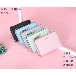 財布 サイフさいふ 手軽 レディス 大容量 二つ折り カード11枚以上収納 人気 ファスナーポケット...