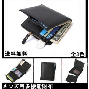 財布 サイフさいふ 財布メンズ 二つ折り 人気 カードケース...