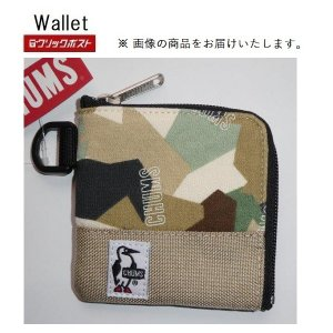 CHUMS チャムス Square Coin Case Sweat Nylon CH60-2689 ...