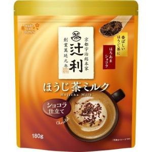 3個 片岡物産 辻利 ほうじ茶ミルク ショコラ仕立て180g 賞味期限2020.11.30