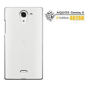 SoftBank AQUOS CRYSTAL X/Ymobile aquos Y 402SH 兼用 ケース アクオス クリスタル エックス402SH/402sh/ケース/スマホケース 無地 透明 クリアケース