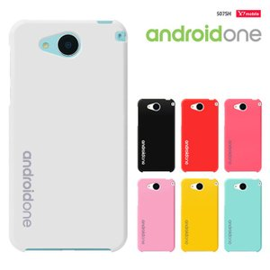 softbank AQUOS ea 606SH Y!mobile Android One 507SH 兼用 ケース アクオス ea 606sh アンドロイドワン 507SH スマホケース|smarttengoku