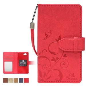 Softbank シンプルスマホ3 ケース  509SH  シャープ  シンプルスマホ 3 収納 カードいれ  手帳型カバー 手帳型ケース スマホケース 液晶保護フィルム付|smarttengoku