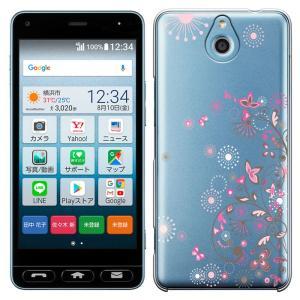 かんたんスマホケース かんたんスマホ 705KC スマホカバー SIMフリー Y!mobile ケース ハードケース スマートフォン 簡単|smarttengoku|04