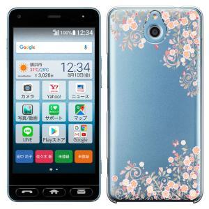 かんたんスマホケース かんたんスマホ 705KC スマホカバー SIMフリー Y!mobile ケース ハードケース スマートフォン 簡単|smarttengoku|05
