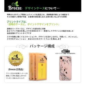 かんたんスマホケース かんたんスマホ 705KC スマホカバー SIMフリー Y!mobile ケース ハードケース スマートフォン 簡単|smarttengoku|06