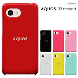 AQUOS R2 compact softbank SH-M09 SIMフリー 兼用  アクオスR2 コンパクト softbank スマホケース ハードケース|smarttengoku