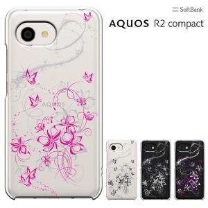 AQUOS R2 compact softbank SH-M09 SIMフリー 兼用  アクオスR2 コンパクト softbank スマホケース ハードケース|smarttengoku|04