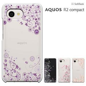 AQUOS R2 compact softbank SH-M09 SIMフリー 兼用  アクオスR2 コンパクト softbank スマホケース ハードケース|smarttengoku|03