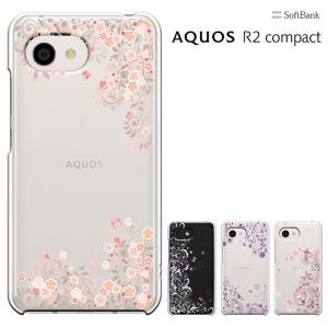 AQUOS R2 compact softbank SH-M09 SIMフリー 兼用  アクオスR2 コンパクト softbank スマホケース ハードケース|smarttengoku|05
