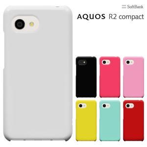 AQUOS R2 compact/アクオスR2 コンパクト/softbank スマホケース/ハードケ...