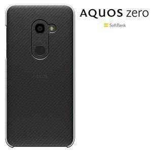 AQUOS zero ケース アクオス ゼロ カバー スマホケース ハードケース softbank ケース|smarttengoku