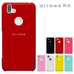 ARROWS RX ケース/arrows rx /アローズrx/カバー /ハードケース カバー/スマ...