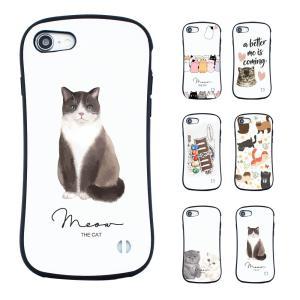 DIGNO F / DIGNO E [503KC]  SIMフリー DIGNO F / DIGNO ...