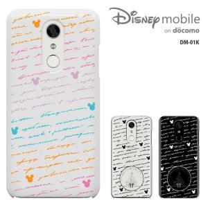 Disney Mobile on docomo DM-01K ディズニー・モバイル・オン・ドコモ ケ...