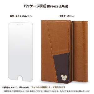 らくらくスマートフォン me F-01L ケース ドコモ らくらくホン カバー スマホカバー スマホケース 手帳型 カバーカード入れ smarttengoku 06