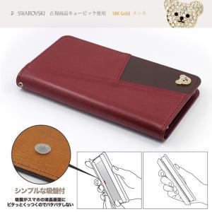 らくらくスマートフォン me F-01L ケース ドコモ らくらくホン カバー スマホカバー スマホケース 手帳型 カバーカード入れ|smarttengoku|05