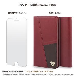 らくらくスマートフォン me F-01L ケース ドコモ らくらくホン カバー スマホカバー スマホケース 手帳型 カバーカード入れ|smarttengoku|06