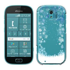 らくらくスマートフォン me F-03K ケース  兼用 F03Kカバー スマホカバー スマホケース 液晶保護フィルム付 [Breeze正規品]|smarttengoku|03