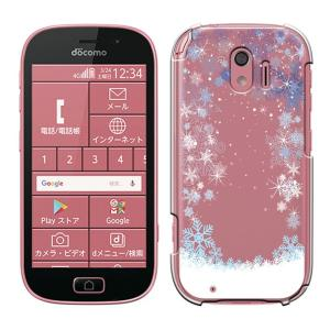 らくらくスマートフォン me F-03K ケース  兼用 F03Kカバー スマホカバー スマホケース 液晶保護フィルム付 [Breeze正規品]|smarttengoku|04